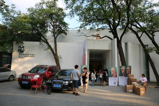 百家湖北京艺术中心正门