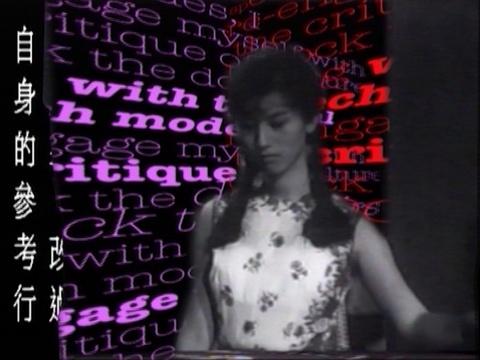黎肖娴 《重重门。门对门。》 单屏影像 7分钟 2014