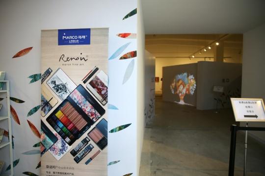 展厅出口处树立着马可铅笔的海报
