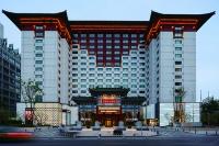 王府半岛酒店  坐拥皇城的历史厚重感