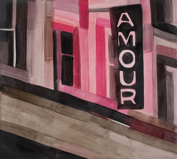 《Amour》40×45cm 木板油画 2016