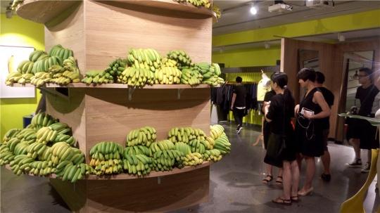 展览现场的香蕉