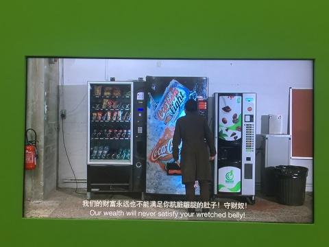 姚青妹 《审判》 9分钟 2013