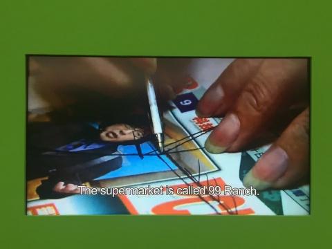 陈滢如 《财·缝》 7分42秒 2008