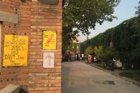 """第二届""""北京独立艺术空间""""艺术节 15家独立空间/小组一起""""试水"""""""