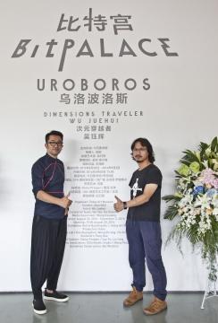 艺术家吴珏辉(右),今日美术馆馆长、展览策展人高鹏(左)