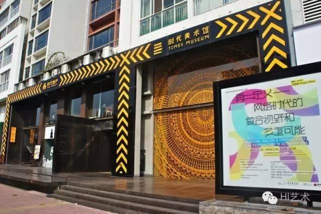 位于广州市黄边北路时代玫瑰园三期的时代美术馆