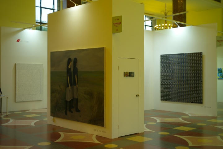 2015上海Art021艺术博览会 展览现场