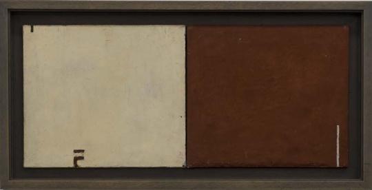 谭平 《平衡》40×70cm 布面油画 1993