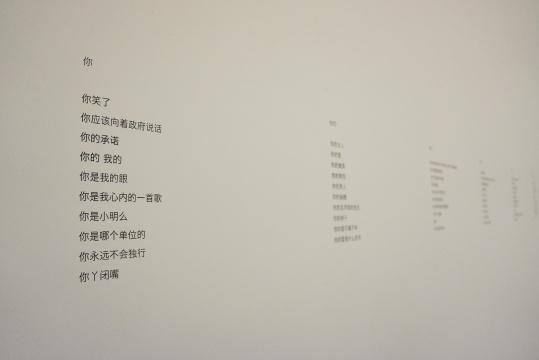 《你我他的诗 by Google》52P 诗集 2012-2016