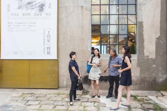 乔空间外收藏家王津元、参展艺术家严培明、香港贝浩登画廊Joye