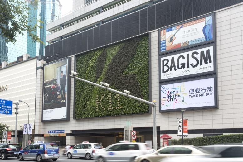 K11购物中心外景