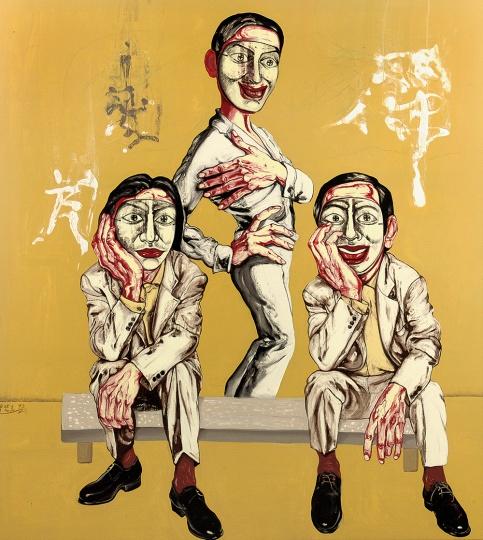 《面具系列》200×180cm 布面油画 1996 成交价:3090万港币(2557.4万人民币) 佳士得香港2011年秋季拍卖会