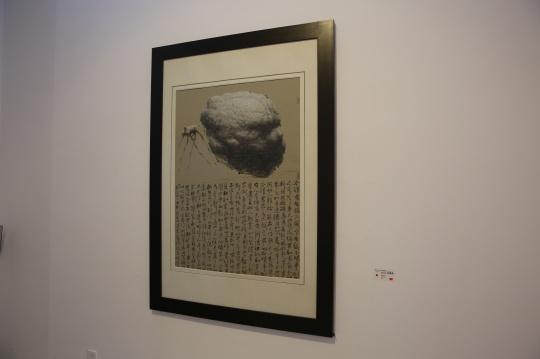 《滚动的地平线》80×110cm 纸板油画棒 2004