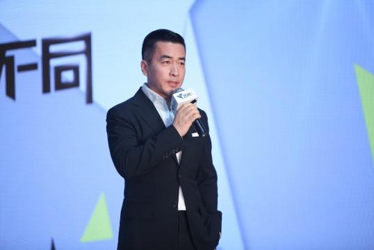 著名艺术家蔡志松发言