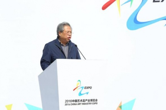 中国艺术产业研究院副院长 西沐 致辞