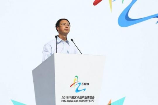 北京市委宣传部副部长 余俊生 致辞