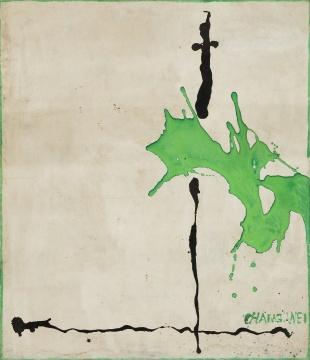张伟《EXP3》96.5×83.5cm 布面油画 1980