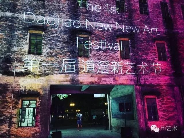 夜色中的道滘粮仓(摄影:李振华)