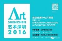 """""""艺术深圳"""" 当代艺术的新兴市场会相对透明吗?"""