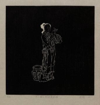 武将 《十八描之钉头鼠尾描》 30×30cm 木刻2012