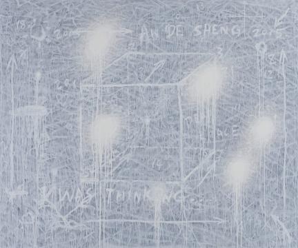 安德生 《2015-21》 150x180cm 布面油画 2015