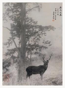 Lot 313 郎静山 《鹿苑长春》 36.5×27.2cm 银盐纸基 1985  估价:5万-8万元    李抗:郎静山是中国摄影界最早将摄影技术呈现同传统山水画意境相结合的艺术大家,并得到了国际上许多赞誉。此件作品款识、印章、落位讲究且寓意吉祥,十分讨人。  林松:郎静山的这批作品非常清新,质量上乘。郎静山是中国摄影中西方融合的实践者,也是现代艺术的先驱者。价格适中,此次的作品干净、清新。是非常好的成体系的选择。