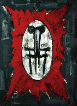LOT146 毛旭辉 《权力的词汇组画之一》 180×130cm 布面油画 1993  估价:100万—150万元