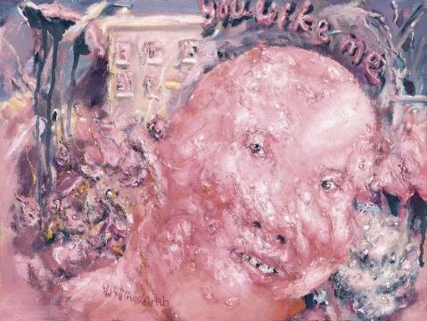 LOT55 刘炜 《你喜欢我吗》 31.5×42cm 布面油画 1996  估价:60万—80万元