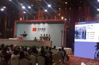 嘉德秋拍1.17亿后,中国现当代购买力和信心还在吗?