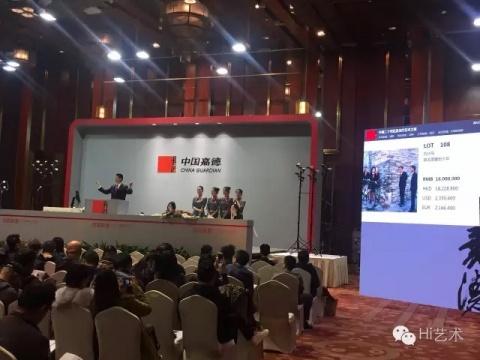 中国嘉德2016秋拍现场