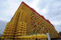 """西天取经之谷文达""""西游记"""" 于上海二十一世纪民生美术馆开幕,谷文达"""
