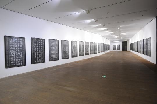 谷文达文字系列,作品根据英文发音转译为汉字