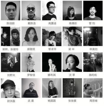 """第五届三亚艺术季""""华语青年奖""""的20位入围艺术家"""