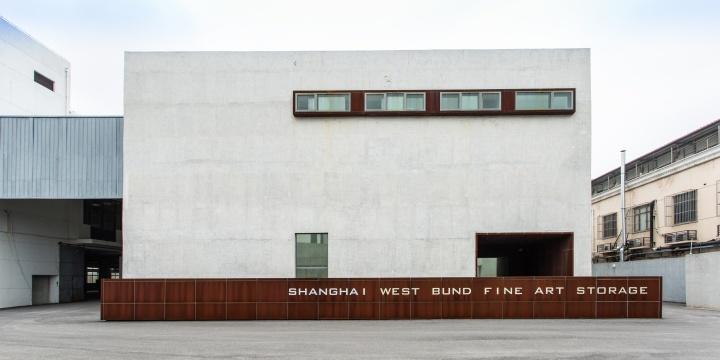 西岸集团陈安达:上海正在成为未来亚洲艺术交易中心