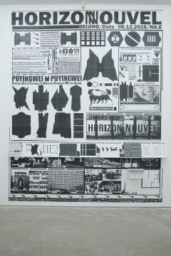 蒲英玮 《新界杂志》29.7×21cm 纸面打印 2016