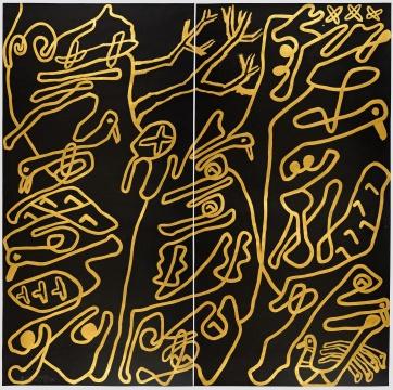 《蝶乱蜂喧 蘭桡画舸》250x123cmx2 宣纸、墨、丙烯 2016