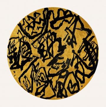 《冰连溪谷祠锁烟》直径:120cm 墨、丙烯、油画布2016