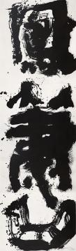 《凰萧曲》474 x 145 cm 墨 宣紙 2016
