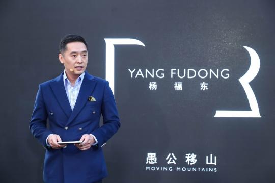 劳斯莱斯汽车中国区总监李龙致辞