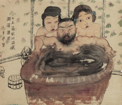 《箱根温泉》 43×38cm 纸本设色 2016