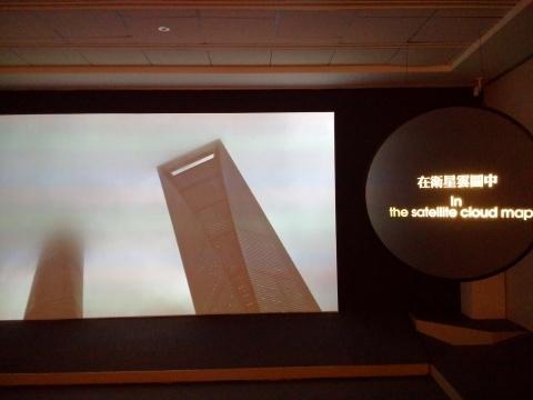 江宏庆 《等待中的那场台风》4分15秒影像装置2016