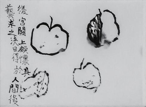 何赛邦 《字与画》49×90cm纸本水墨2014