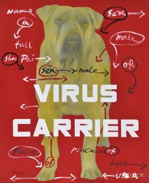 王广义 《病毒携带者2号》 146×119cm 布面油画 1997  成交价:82.8万元