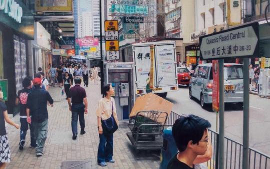 郑国谷《香港5号》 185×293cm 布面综合材料 2007  成交价:63.25万元,由电话委托的8691号牌竞得