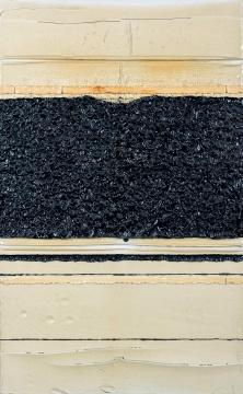 刘韡 《频率NO.1》 80×50cm 综合材料 2011  成交价:55.2万元