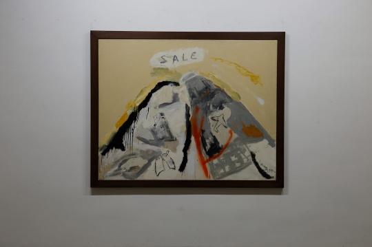尚扬作品《SALE》173×200cm 布面油彩、丙烯 1995