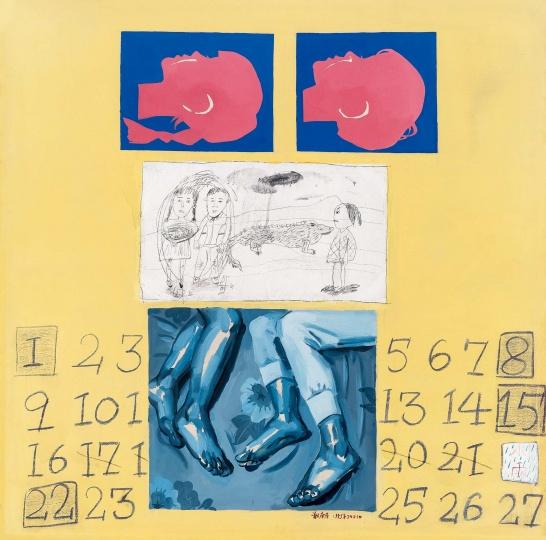 谢南星《在发电厂工作的一家》 120×120cm 布面油画 1995  以89.7万元成交于北京匡时2016秋拍