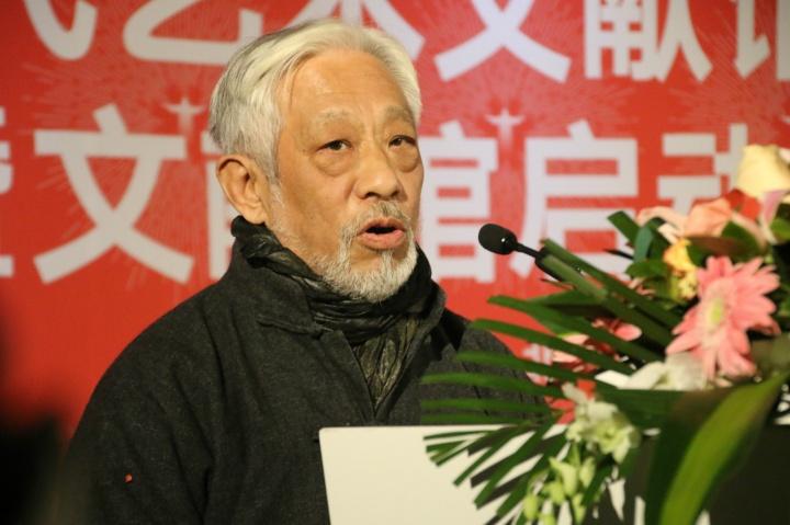 宋庄当代艺术文献馆馆终身专家顾问栗宪庭致辞