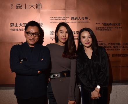 (左起)策展人徐宁,时尚推手李晖,傲鳗主理人温妮合影
